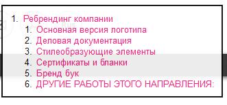 168ed867-e5d8-451d-a293-2dbdcf857cfb