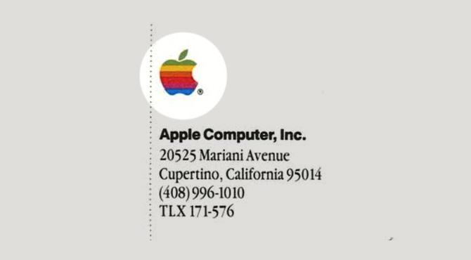 Лого из руководства по продажам Macintosh. Форма логотипа более квадратная и симметричная, линии строги.
