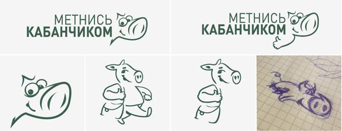 kabanchik ink