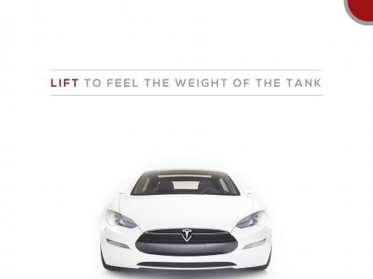 Позиционирование бренда Tesla